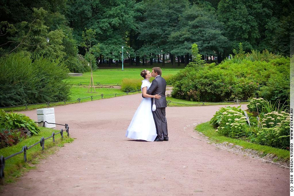 Jenna vasile wedding